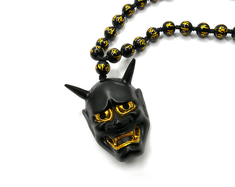 Black and Gold Hannya Mask Beaded Necklace - Adjustable