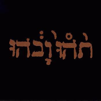 Godspeed You Black Emperor 'Slow Riot For New Zero Kanada EP' LP