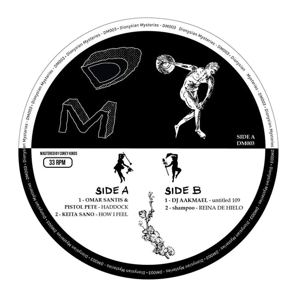 Various Artists - DM003