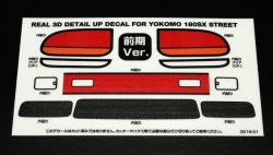 Wrap Up Next Real 3D Decal for Yokomo 180sx Early Ver. (0016-01)