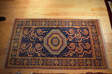 Quchan Rug 202x118 1845 - Persian Tribal Rugs - 1