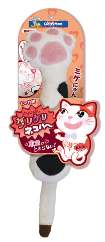 Jareneko Cat Play & Kick Toy Calico