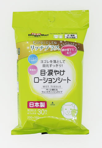 Eye Care & Tear Stain Wipes