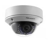 LiveHouse Automation :Hikvision DS-2CD2742FWD-I / DS-2CD2742FWD-ISZ 4MP Outdoor Dome,Hikvision