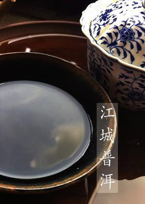 25 Year Old Jiang Chen Old Tree Broad Leaves Raw Pu Erh 25年江城大葉老樹普洱散青