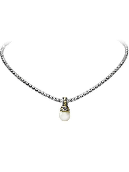 Pearl Enhancer With Chain by John Medeiros Jewelry Collections.