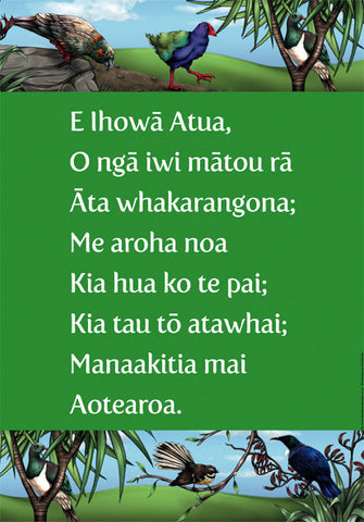 National Anthem Māori