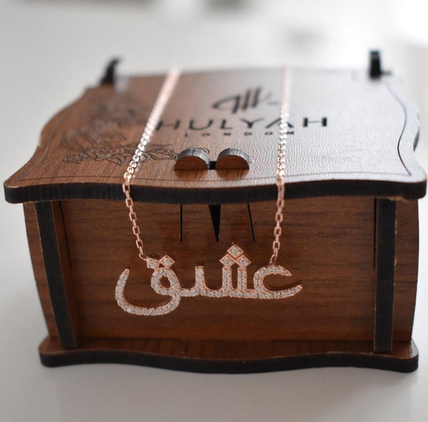 Love(ASK) in Arabic with Stone 925 Original Sterling Silver