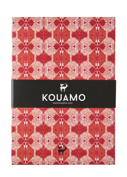 Lined Pages Printed Notebook (Babbler Ferrous) Kouamo
