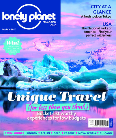 Lonely Planet March 2017