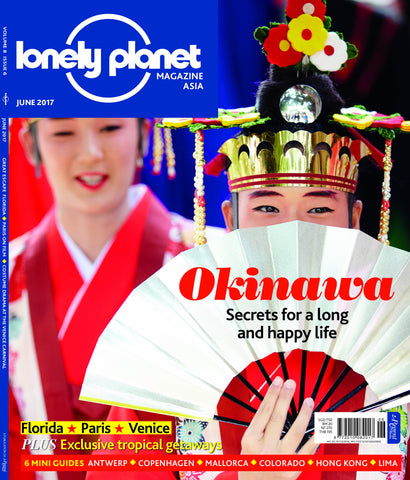 Lonely Planet June 2017