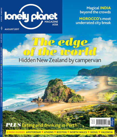 Lonely Planet August 2017