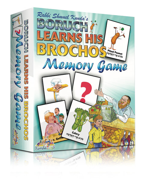Boruch Learns His Brochos Memory Game