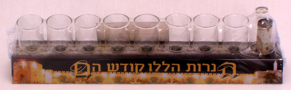 Glass Strip Menorah - Jerusalem Night