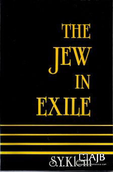 The Jew in Exile