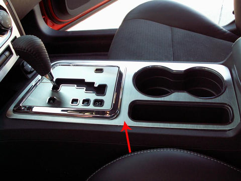 Challenger 5.7 and SRT 8 Shifter Plate Brushed Outer Plate 2008-2014