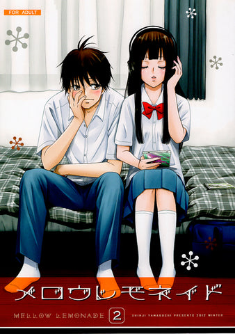 From Me To You Doujinshi - Mellow Lemonade 2 (Shota x Sawako) - Cherden's Doujinshi Shop - 1
