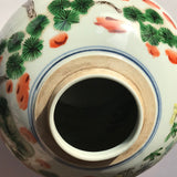 19th Century Chinese Famille Verte Ginger Jar - View of Jar Rim - 8