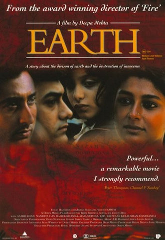 Earth (1998) (EC) - Anthology Ottawa