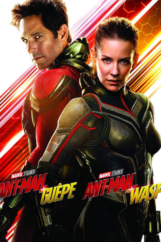 Ant-Man and the Wasp (2018) (HNR)