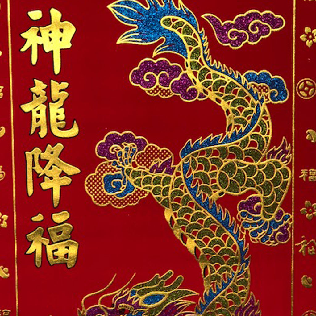 large dragon scroll