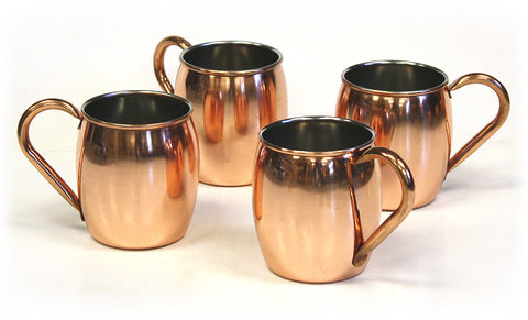 4 Piece 18 ounce Smooth Copper Plated Stainless Steel Moscow Mule Mug Set by ZUCCOR