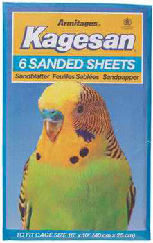 KAGESAN NO5 BLUE SAND SHEETS 16 X 10