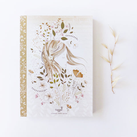 Windy Gold & Gray Notebook