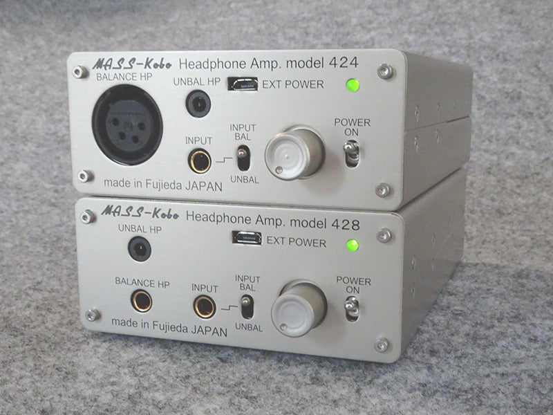 Mass Kobo Headphone Amplifier Model 424