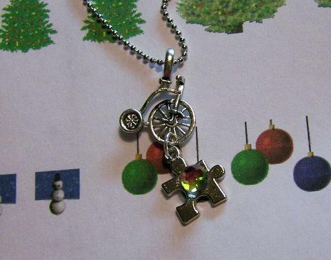 Presents Under the Tree Christmas Pendant