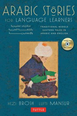 Arabic stories for language learners, Book + CD  (Arabic-English)