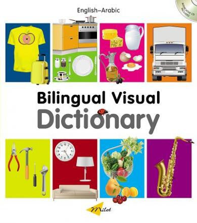 Bilingual Visual Dictionary / Book & Interactive CD (Italian-English)