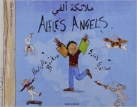 Alfie's Angels (Italian-English)