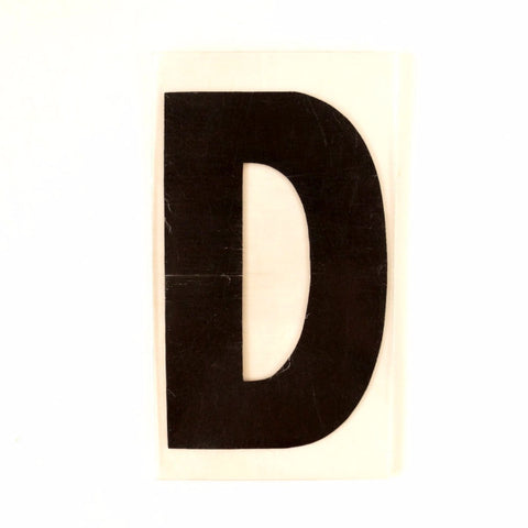"Vintage Industrial Marquee Sign Letter ""D"", Black on Clear Thick Acrylic, 7"" tall (c.1970s) - ThirdShiftVintage.com"