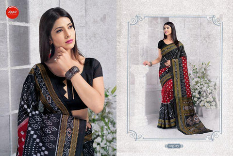 Black and Red Color ArtSilk Saree - 12WOM12907