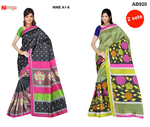 COMBOS-Multi Color Art Silk Sarees - NINEA1-06 , NINEA1-08