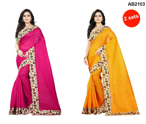 Pink and Yellow Color Bhagalpuri Silk Sarees - instruments-pink-1 , instruments-yellow-1