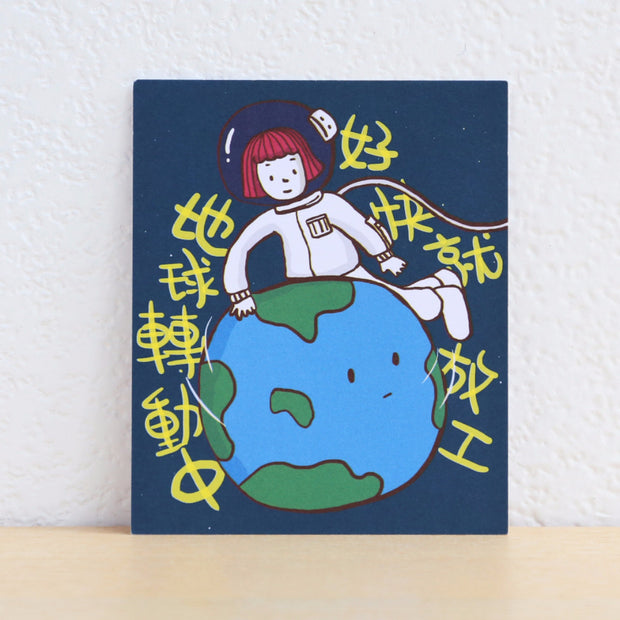 Paper Goods by Dorie 心意卡 | Earth is Turing