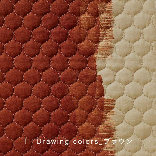 Nani Iro Kokka Japanese Fabric Drawing Colors Quilted - B - 50cm