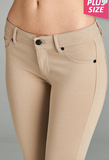 Basic Skinny Pants (Khaki or Marsala)