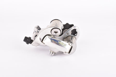 Shimano 105 #RD-5500 rear derailleur from 2002