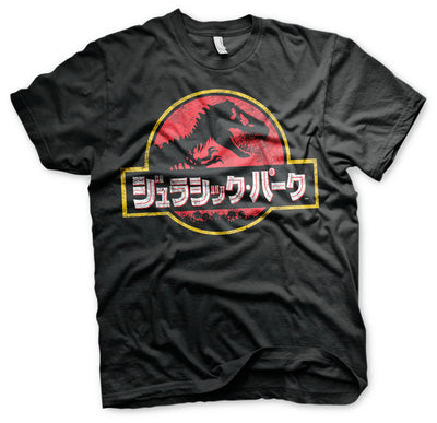 Jurassic Park- Japanese Distressed Logo Mens T-Shirt