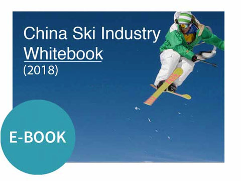 2018 China Ski Industry White Book (Chinese/English)