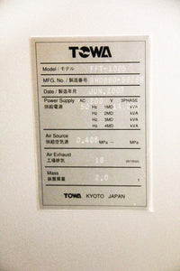 Towa FFT-1005 Compression Molding Equipment, Resin, Accessories, Manuals, Parts