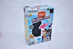 Accessory | PS2 | Eye Toy USB Camera new in box complete SCJH-10001L - retrosales.com.au - 1