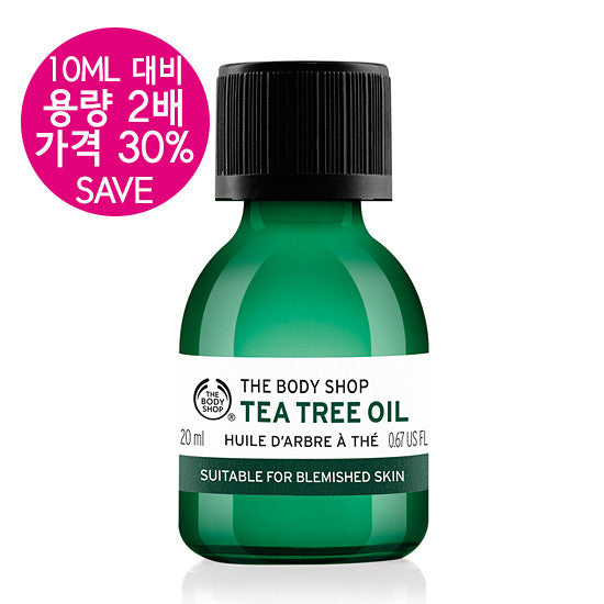 The Body Shop - Tea Tree Oil 20ml