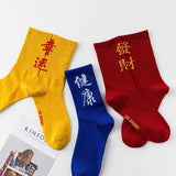 Original Design Chinese Characters Street Skateboard SockS Hong Kong Wind Tide Socks Men and Women Couples Lucky Cotton Socks - thefashionique
