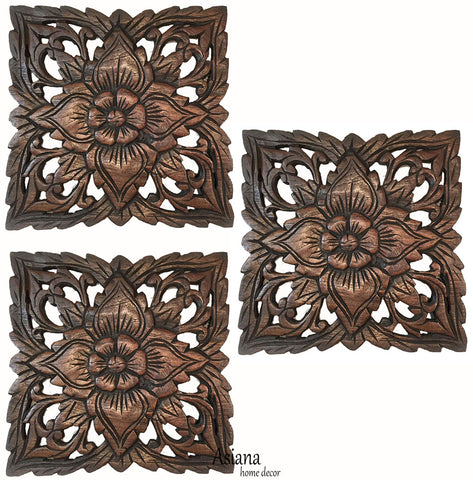 "Wood Carved Wall Plaque. Decorative Wood Panels. Rustic Wood Wall Decor. Dark Brown. Size 9.5"" Set of 3 Design Options Available"