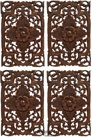 "Wood Wall Decor flower. Multi Panels Asian Home Decor. Asiana Inspiration. 17.5""x12.5"" Set of 4 Brown"