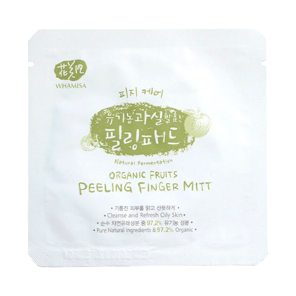 Peeling Finger Mitt - Organic Fruits - Sebum Care, Whamisa - Mooni Mask